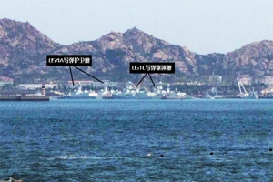 Photo of China's top-secret aircraft carrier base. Credit: mil.huanqiu.com