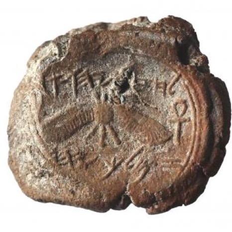 King Hezekiah's Seal Found InJerusalem