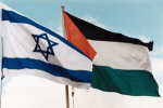 Israel and Palestinian flags fly side by side