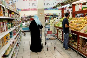 Jews and Arabs shopping at the Rami Levy supermarket in Gush Etzion. (Credit: Nati Shohat/Flash90)