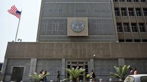 The U.S. Embassy in Israel