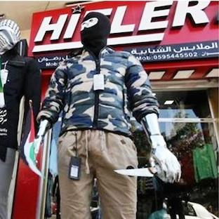 "The ""Hitler"" Store inGaza"