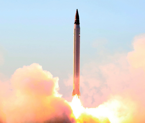 Iran Illegally Test-Fired Missiles (Yawn)