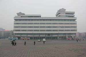 Pyongyang_Department_Store_No._1