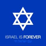 israelisforever