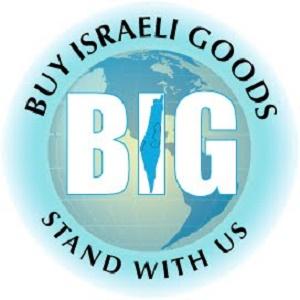 "It's Official – ""Boycott Israel""Flops!"
