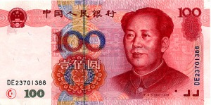 Chinese Yuen bill